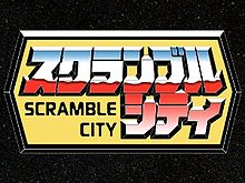 Transformers_Scramble_City_title_card