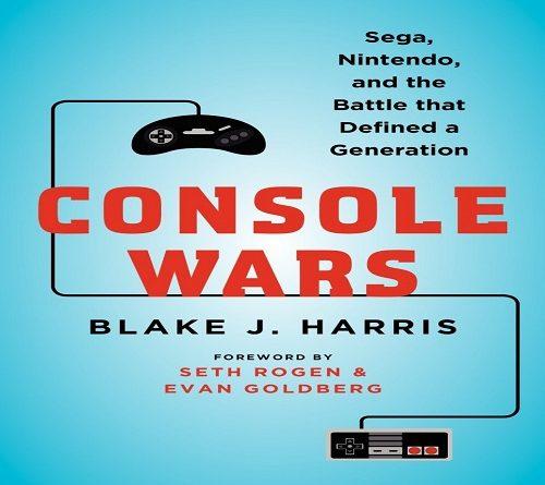Console-Wars-Boo