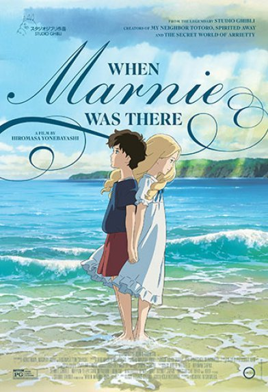 when-marnie-was-there-2014